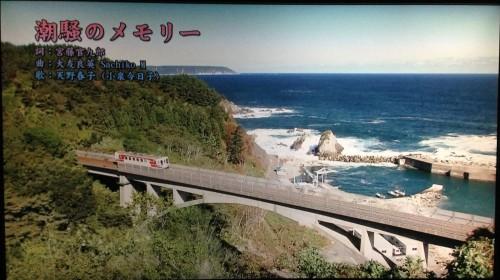 あまちゃん 完全版 BOX2 「潮騒のメモリー」ミュージッククリップ