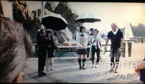 あまちゃん 完全版 BOX3 天野アキ・最後の一日