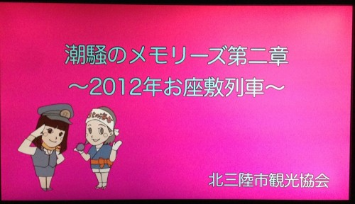 あまちゃん 完全版 BOX3 潮騒のメモリーズ第二章 ~2012年お座敷列車~