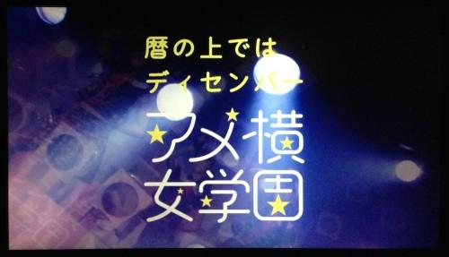 あまちゃん 完全版 BOX3 暦の上ではディセンバー ミュージッククリップ