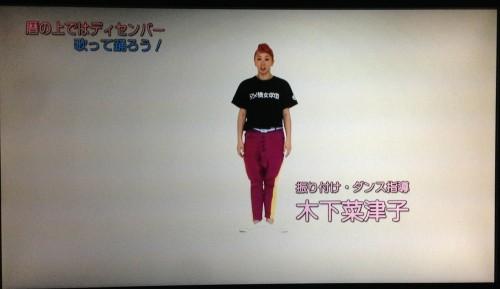 あまちゃん 完全版 BOX3 暦の上ではディセンバー 歌って踊ろう!