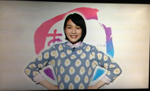 あまちゃん 完全版 BOX3 特典DISC オープニング