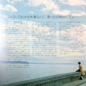 hotroad-movie-pamphlet5