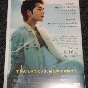 hotroad-movie-making-dvd_back