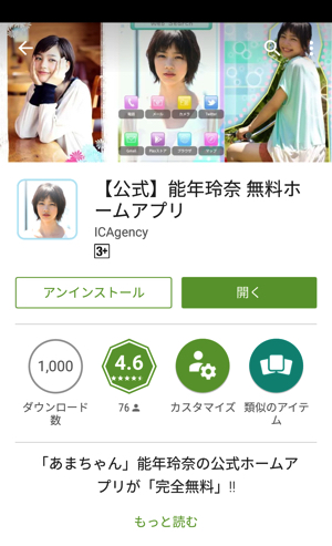 20160615_1_02