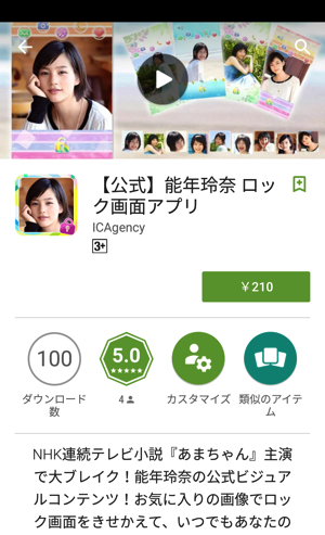 20160615_1_04